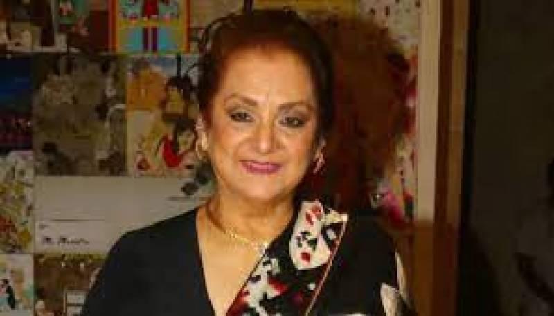 بھارتی اداکارہ سائرہ بانو ہسپتال سے گھر منتقل