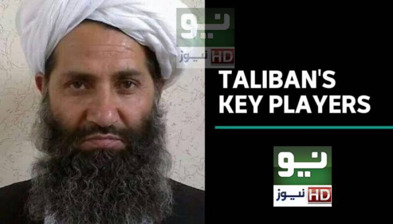 Afghanistan,Kabul,US Forces,Afghan Peace Process,Mullah Haibatullah Akhundzada