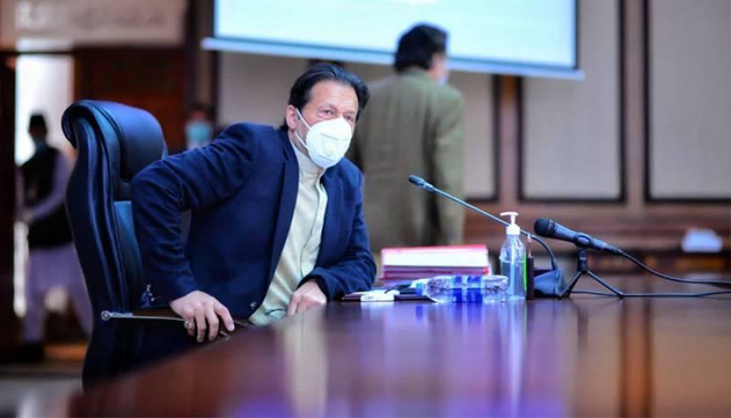 PM Imran Khan, PTI,Speaker National Assembly,Cabinet Meeting,