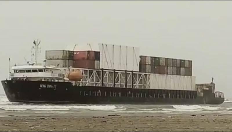 New Cobra Operation,Sea Side Karachi
