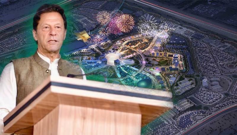 PM Imran Khan,Exp 2021,Expo 2020