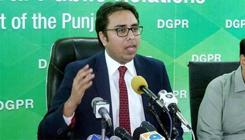 Pakistan Politics,PMLN,PDM,Shahbaz Gill,PMDA,