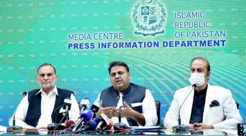 الیکشن کمیشن کا اعظم سواتی اور فواد چودھری کو نوٹس بھیجنے کا فیصلہ
