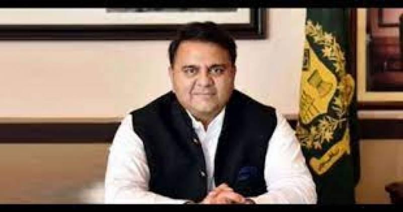 فواد چودھری نے الیکشن کمیشن کے نوٹس پر رد عمل دے دیا