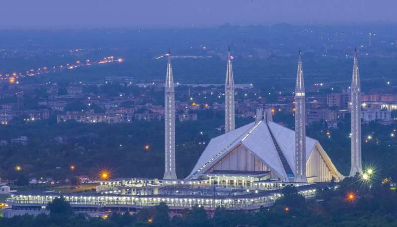 اسلام آباد کیلئے بڑے منصوبوں کی منظوری