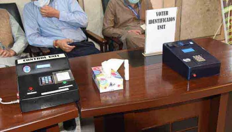 عدالت نے آئندہ الیکشن میں الیکٹرانک ووٹنگ مشین کا استعمال روکنے کی درخواست مسترد کر دی