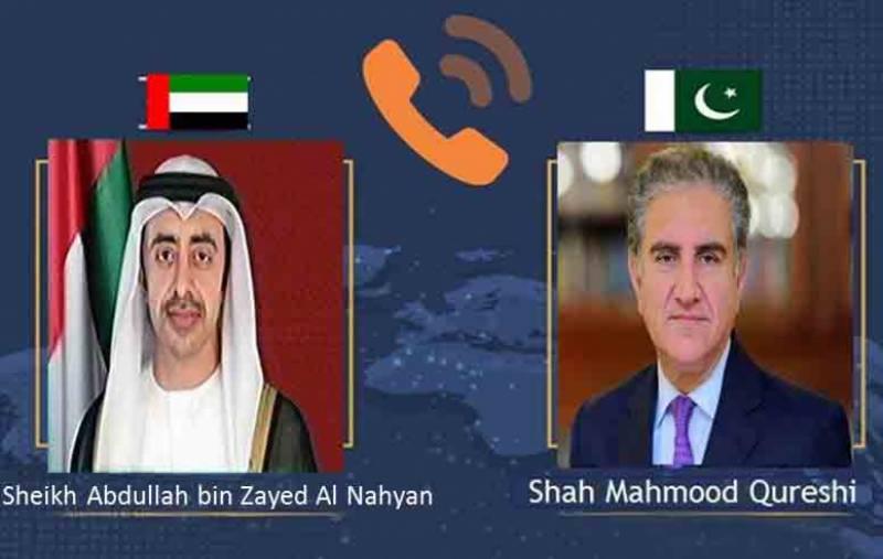پاکستان اور یو اے ای کا افغانستان کی صورتحال پر مشاورت کا سلسلہ جاری رکھنے پر اتفاق