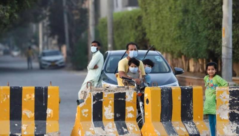NCOC,Pakistan Global,Islamabad,