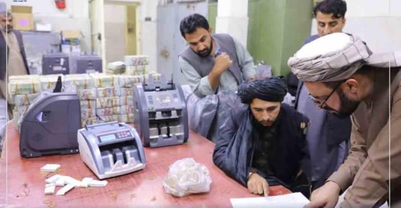 سابق حکمرانوں سے برآمد لاکھوں ڈالر طالبان نے مرکزی بینک میں جمع کرا دیے