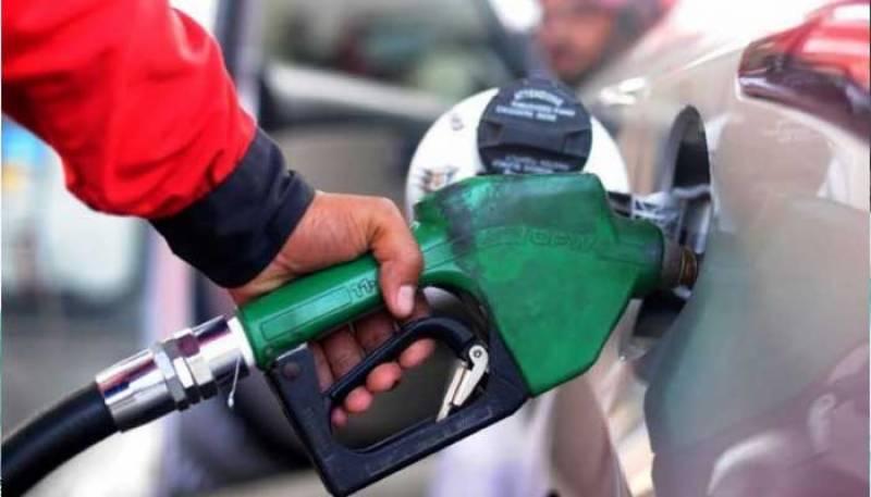 Petrol Price In Pakistan,Ogra,Diesel Price