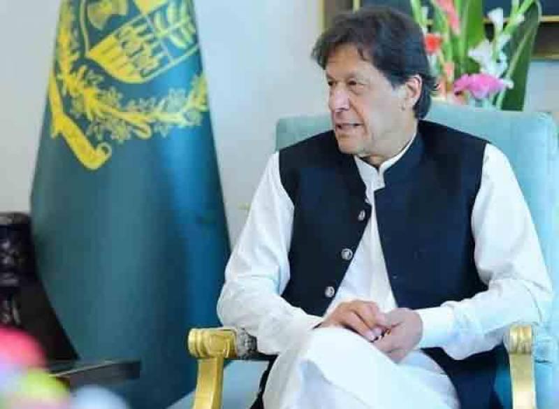وزیراعظم کا سیاسی ٹیم کو پنجاب میں بلدیاتی الیکشن کی تیاری کا حکم
