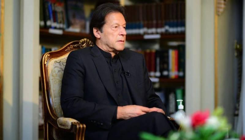 US-Pakistan Relation,Imran Khan Interview,CNN,PM Imran Khan, PTI,Speaker National Assembly,Afghan Issue
