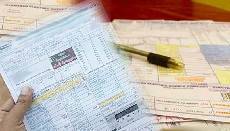 Lessco,Fessco,Mepco,Gepco,Electricity Bill,Pakistan Bill,OverBill Reading