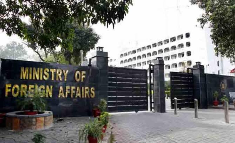 پاکستان نے بھارتی میڈیا کے بے بنیاد دعوؤں اور الزامات کو مسترد کر دیا