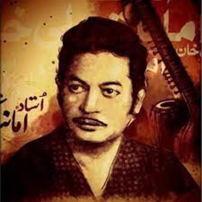 کلاسیکل گائیک استادامانت علی خان کودنیا چھوڑے 47 برس بیت گئے