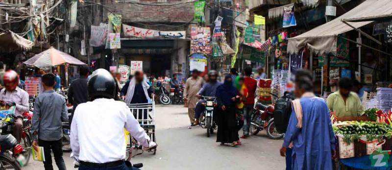 لاہور میں مارکیٹیں ہفتہ اور اتوار کو بند رکھنے کا نوٹیفکیشن جاری