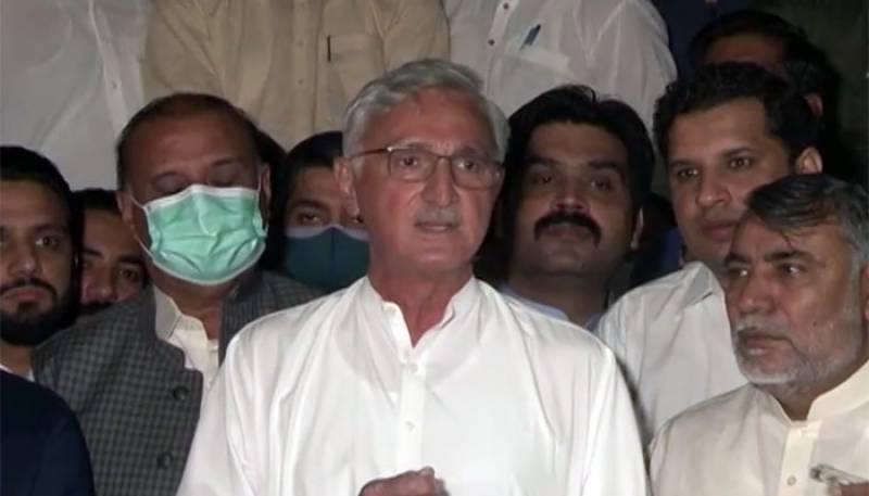 PTI,Jahngir Tareen Group,PMIK,PMLN,PPP