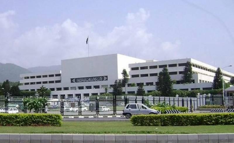 حکومت کا الیکشن ایکٹ ترمیمی بل پارلیمینٹ کے اجلاس میں پیش کرنے کا فیصلہ