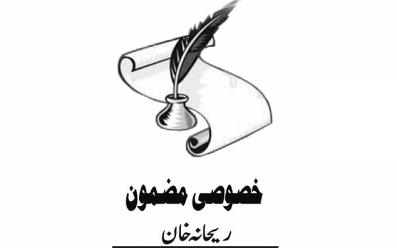 Rehana Khan, Daily Nai Baat, Urdu Newspaper, e-paper, Pakistan, Lahore