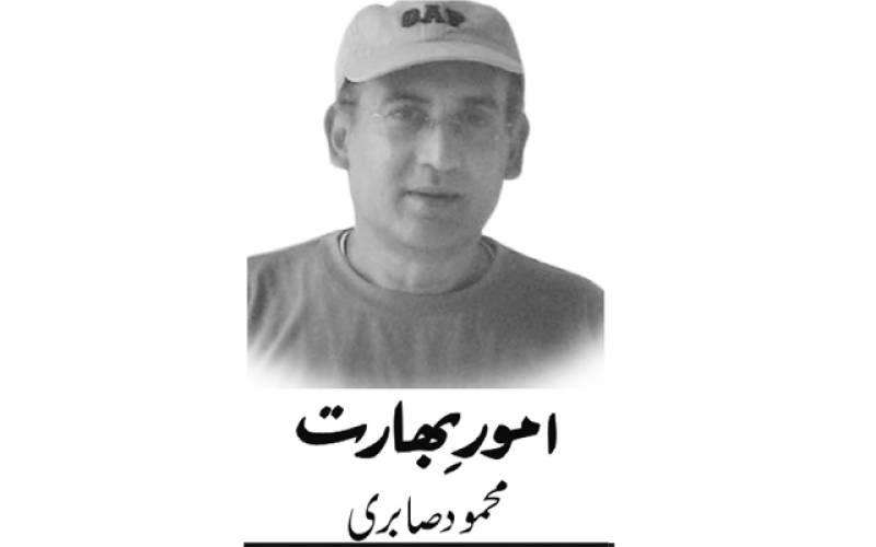 Mahmood Sabir, Daily Nai Baat, Urdu Newspaper, e-paper, Pakistan, Lahore