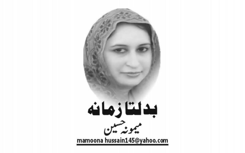 Mamoona Hussain, Daily Nai Baat, Urdu Newspaper, e-paper, Pakistan, Lahore