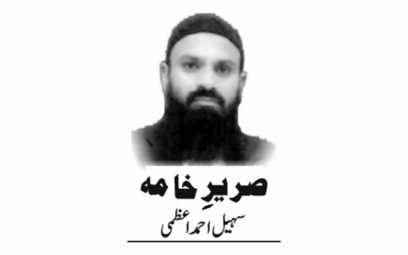 Sohail Ahmad Azmi, Daily Nai Baat, Urdu Newspaper, e-paper, Pakistan, Lahore