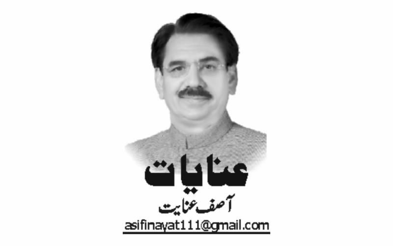 Asif Anayat, Daily Nai Baat, Urdu Newspaper, e-paper, Pakistan, Lahore