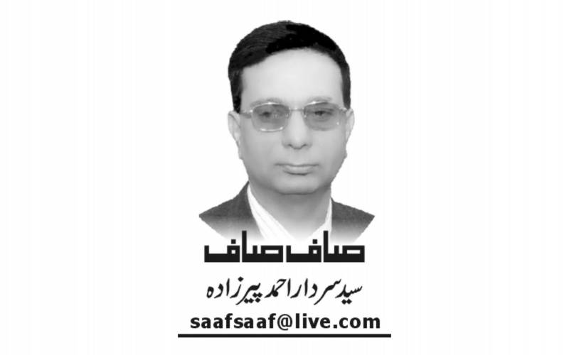 Syed Sardar Ahmad Pirzada, Daily Nai Baat, Urdu Newspaper, e-paper, Pakistan, Lahore