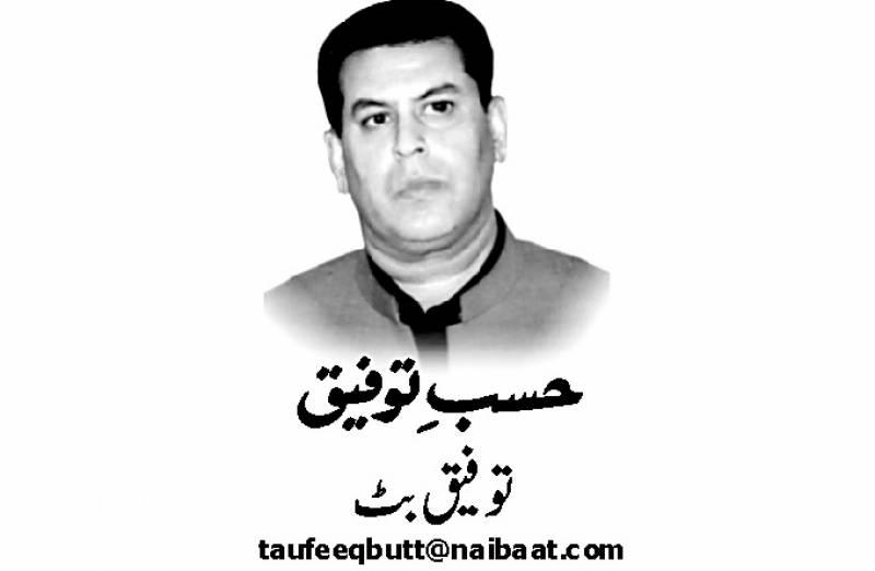 Taufeeq Butt, Daily Nai Baat, Urdu Newspaper, e-paper, Pakistan, Lahore