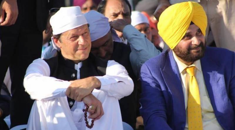 پنجاب کے وزیراعلیٰ مستعفی ،وزیراعظم عمران خان کے دوست کو وزیراعلیٰ بنائے جانے کا امکان