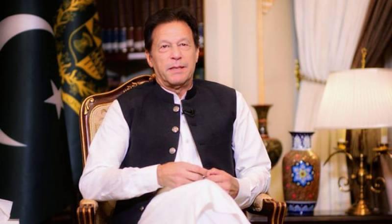 Afghanistan,Kabul,US Forces,Afghan Peace Process,PMIK,Imran Khan,