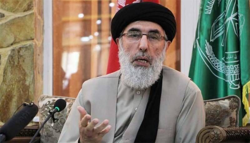Afghanistan,Kabul,US Forces,Afghan Peace Process,Gulbadin Hikmat Yar