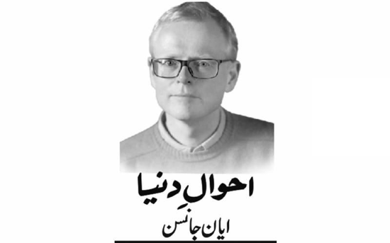 Ian Johnson, Daily Nai Baat, Urdu Newspaper, e-paper, Pakistan, Lahore