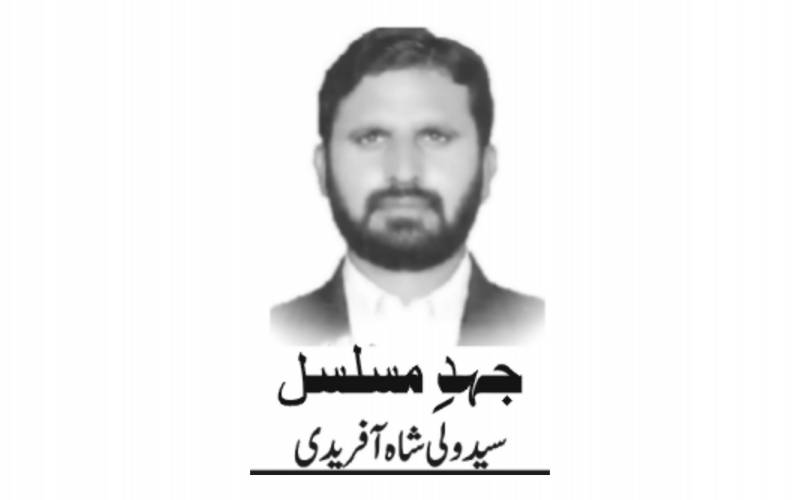 Syed Wali Shah Afridi, Daily Nai Baat, Urdu Newspaper, e-paper, Pakistan, Lahore