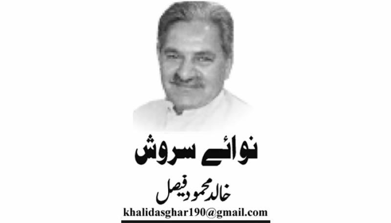Khalid Mahmood Faisal, Daily Nai Baat, Urdu Newspaper, e-paper, Pakistan, Lahore