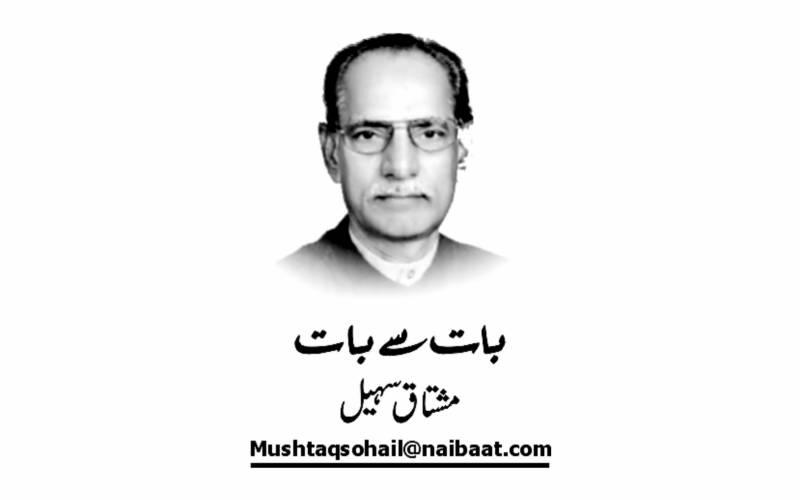 Mushtaq Sohail, Daily Nai Baat, Urdu Newspaper, e-paper, Pakistan, Lahore