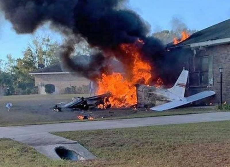 امریکی طیارہ گر کر تباہ ہوگیا