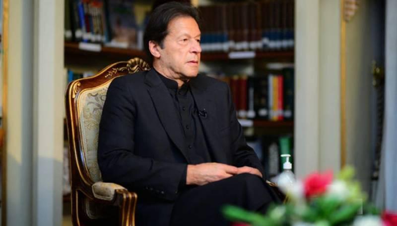 پاکستان میں موجود قدرتی ذخائر سے متعلق وزیر اعظم کا انقلابی اقدام
