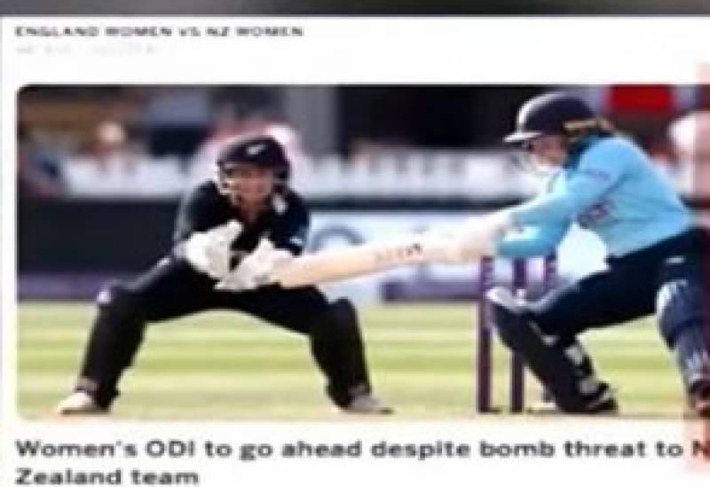 نیوزی لینڈ کی ویمن کرکٹ ٹیم بم دھمکی کے باوجود میچ کھیلنے کے لئے رضامند