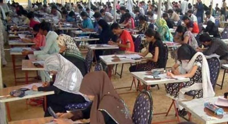 CSS exams, result, Pakistan,PPSC