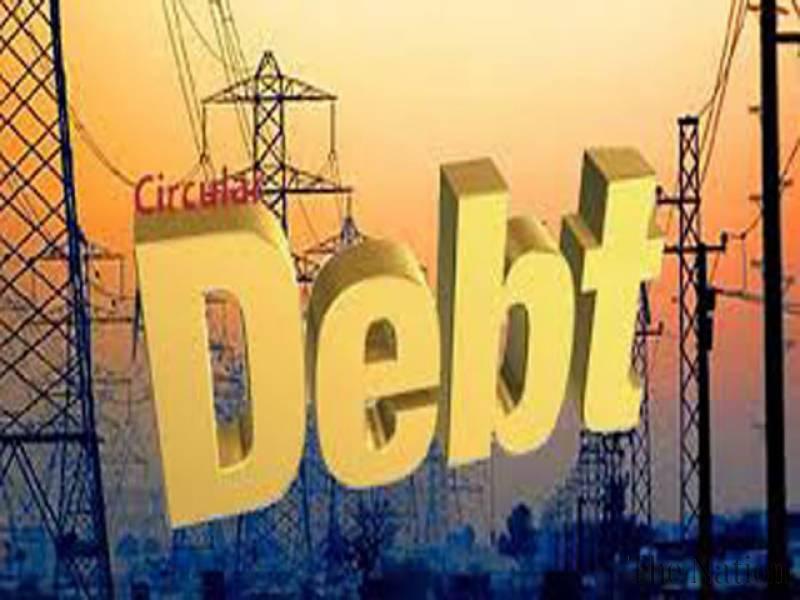 گردشی قرضے 2 ہزار 2 سو 80 ارب روپے ہونے کا انکشاف