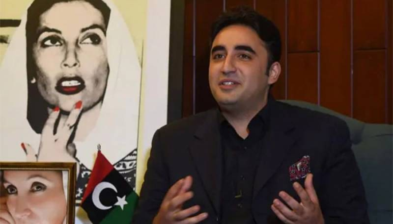 Afghanistan,Kabul,US Forces,Afghan Peace Process,Bilawal Bhutto,PPP,PMIK
