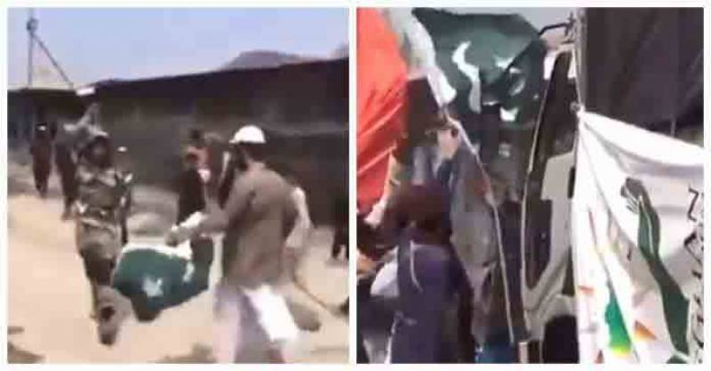 پاکستانی پرچم اتارنے پر قیادت غصے میں ہے، ملوث افراد کو سزا دی جائے گی، ذبیح اللہ مجاہد