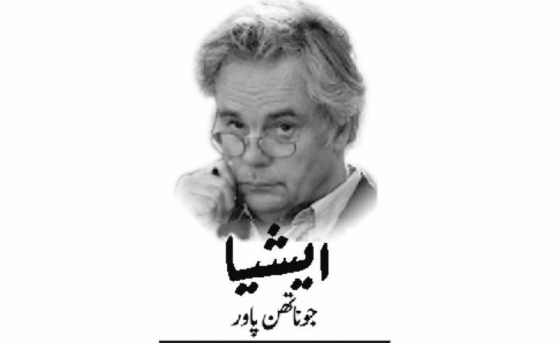 Jonethen Power, Daily Nai Baat, Urdu Newspaper, e-paper, Pakistan, Lahore