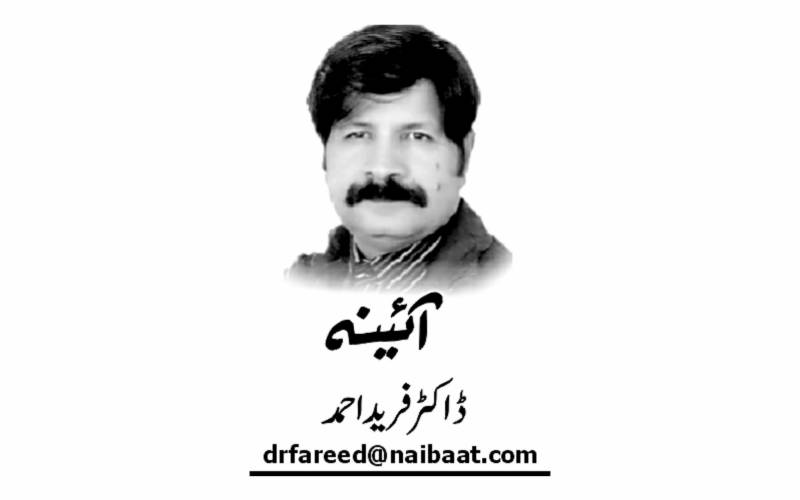 Dr Fareed Ahmad, Daily Nai Baat, Urdu Newspaper, e-paper, Pakistan, Lahore