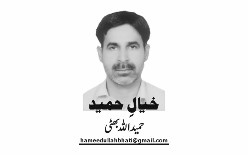 Hameed Ullah Bhatti, Daily Nai Baat, Urdu Newspaper, e-paper, Pakistan, Lahore