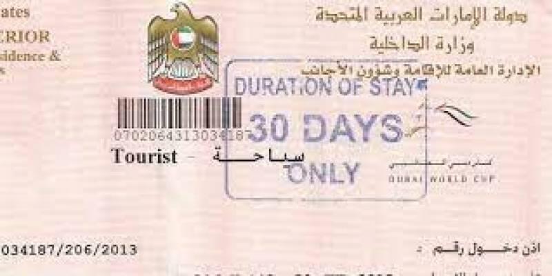 یواے ای: پاکستانیوں کیلئے وزٹ ویزا سروس مکمل بحال