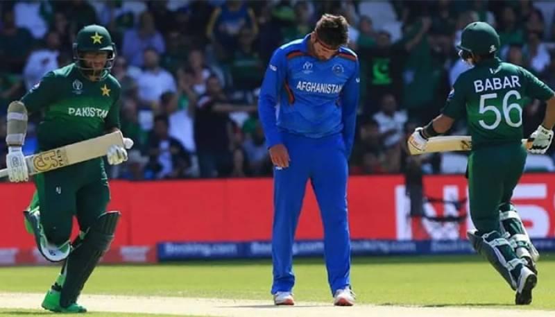 Pakistan PCB, PSL, National Cricket Team,Pakistan Afghan Cricket Board,