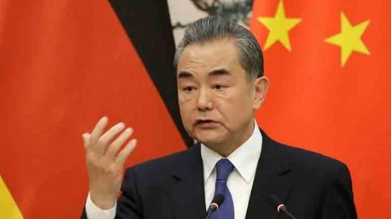 جی ٹوینٹی ممالک کو افغانستان کے استحکام میں مدد کرنی چاہیے، چین