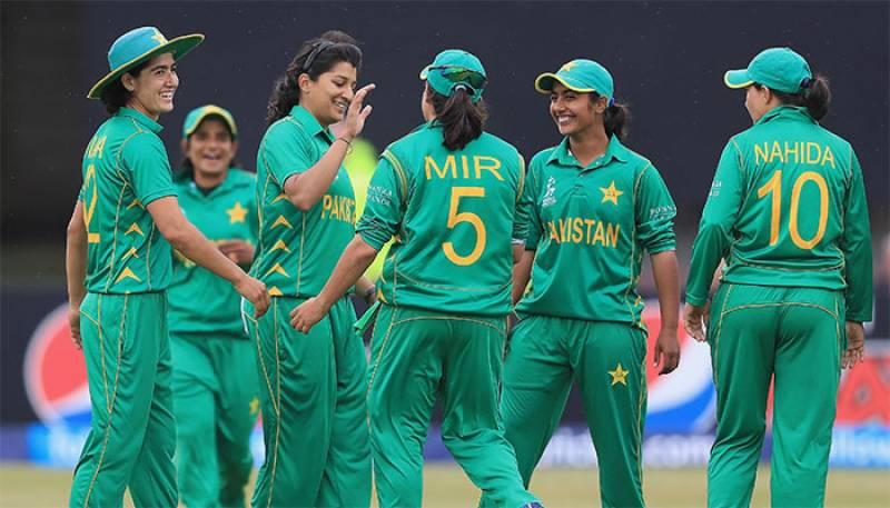 Pakistan Women Team,PCB,